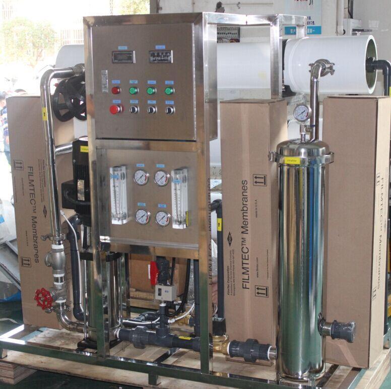 DI water system 3000L